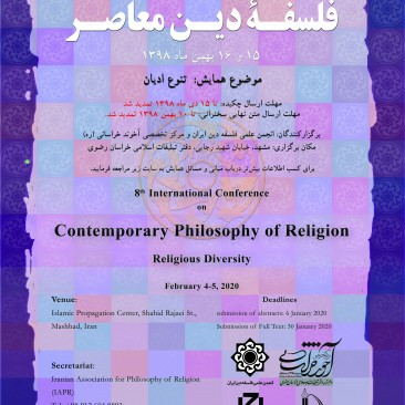 8th International Conference: Religious Diversity