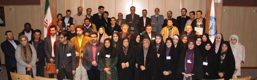The 5th International Conference on Contemporary Philosophy of Religion