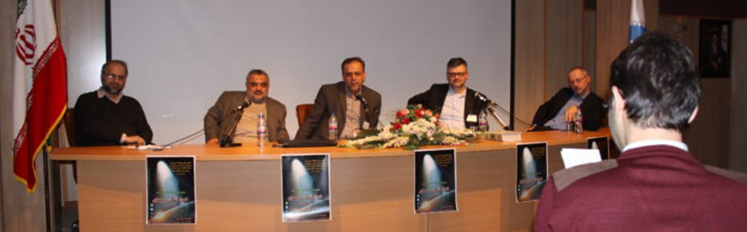 Round-table video file of The 6th International Conference on Contemporary Philosophy of Religion