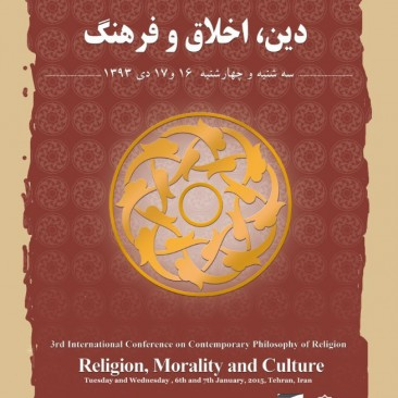 Third Conference: Religion, Ethic and Culture