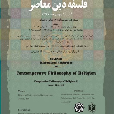 7thInternational Conference: Contemporary Philosophy of Religion (2)